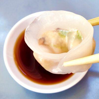 Tofu Crystal Dumplings (Chinese Vegan Har Gow)